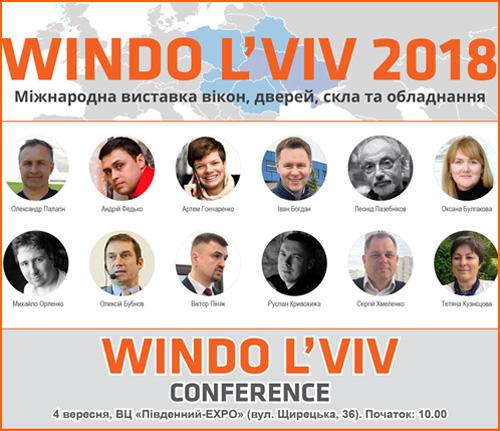 Windo L'viv Conference